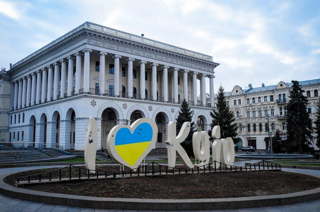 Prognoza pogody – Kijów