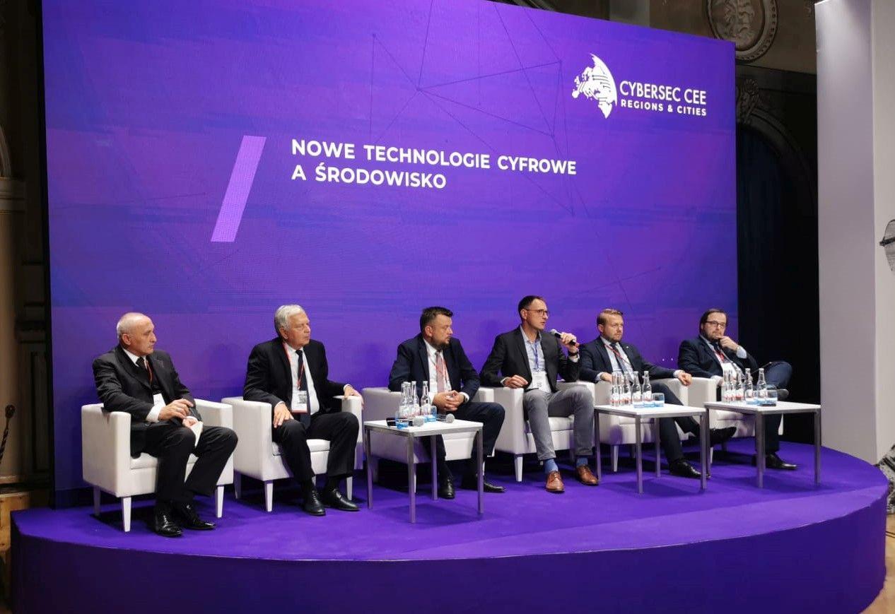 """You are currently viewing Konferencja """"Europejskie Forum Cyberbezpieczeństwa CYBERSEC"""""""